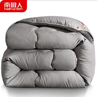 南极人被子冬被加厚保暖棉被双人空调被芯被褥单人学生宿舍秋冬被