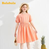 【券后预估价:77.9】巴拉巴拉女童裙子儿童连衣裙夏装大童纯棉女孩公主裙洋气