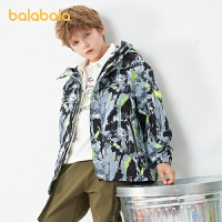 【3件4.5折:130.5】巴拉巴拉男童外套儿童上衣男孩冲锋衣潮酷迷彩保暖男