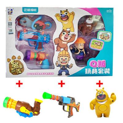 熊出没套装礼物声光玩具枪熊大熊二光头强玩具小电锯儿童圣诞礼物