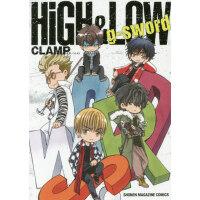 现货 日版 HiGH&LOW g-sword CLAMP