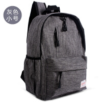 嘉迪奴韩版男纯色女休闲双肩包旅行背包中学生书包