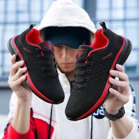 时尚运动鞋男士跑步鞋轻便透气网面休闲鞋男鞋青年旅游鞋