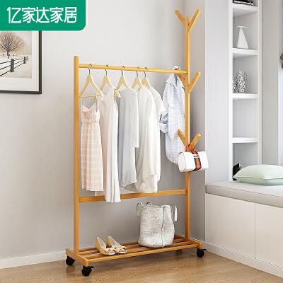 亿家达衣帽架楠竹落地挂衣架家用卧室衣架简约现代可移动衣服架子简易安装 可移动