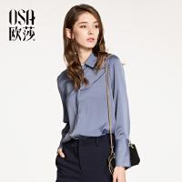 欧莎2018春装新款女装 简约OL气质长袖衬衫女A12005