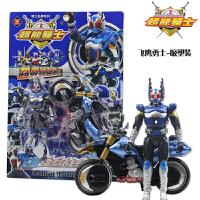 锦江铠甲儿童勇士玩具假面骑士铠武机器人变形摩托车金刚模型男孩