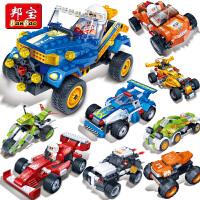 邦宝积木回力车儿童益智拼装积木玩具车跑车组装汽车F1 赛车模型车