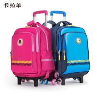 卡拉羊儿童书包学生拉杆书包小学生1-3-6年级韩版减负六轮拉杆书包CX8454