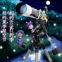 全国货到付款买一送三星特朗80DX增强版天文望远镜 高清镀膜 全正像天地两用80EQ升级版