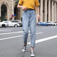 牛仔裤 女士高腰破洞九分牛仔裤2020年秋季新款韩版时尚女式嘻哈街头潮流女装哈伦裤