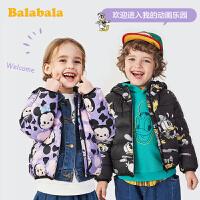 【3件4折:143.6】巴拉巴拉�和�羽�q服男童新款女童冬�b����外套�p薄保暖洋�獬�