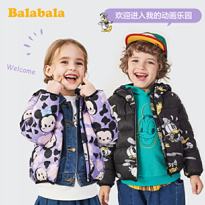 【开学季 折后叠券预估价:94】巴拉巴拉儿童羽绒服男童新款女童冬装宝宝外套轻薄保暖洋气潮