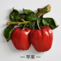 欧式背景墙挂件仿真水果蔬菜厨房餐厅家居装饰品