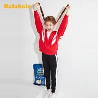 【2.26超品 5折价:144.95】巴拉巴拉女童春装儿童套装2020新款童装长袖长裤两件套时尚韩版女