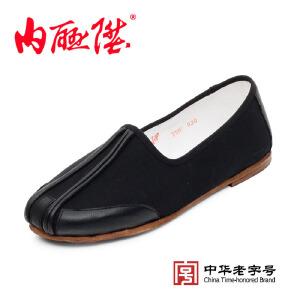 内联升男布鞋牛皮纹底素头洒鞋时尚老字号北京布鞋 7107A