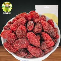 【特产馆】新疆吐鲁番女人香葡萄干50g袋 无籽酸甜可口葡萄干 新疆特产休闲零食