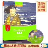 正版 黑布林英语阅读 小学a级别2 海滩 附光盘 小学生英语学习少儿英语故事英文绘本英语课文阅读训练