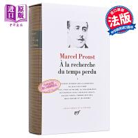 【法国法文版】七星文库 追忆似水年华1 法文原版 Proust A la recherche du temps per