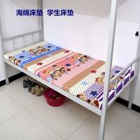 高密度高回弹海绵床垫学生宿舍床垫可床垫