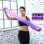 瑜伽弹力带绳健身男女翘臀阻力带练背部开肩膀伸展拉筋拉伸拉力带 【基础款魅力紫】22磅 1.5米
