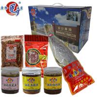 【顺丰包邮】�V隆海�a礼盒(中号) 两种款式任选 海鲜干货特产 干鱼块腌制海产品 海味*