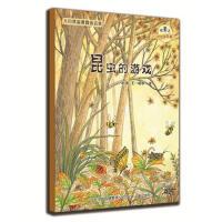 大自然幻想微童话集注音美绘版-昆虫的游戏 冰波,王一梅 9787537663755