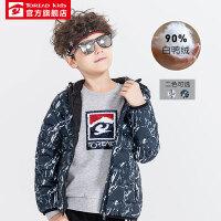 【到手价:245元】探路者童装 秋冬新品户外男童保暖超轻羽绒服外套QADH93029