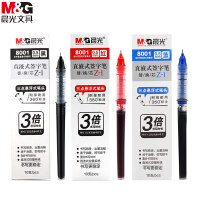 晨光直液式笔芯走珠笔替芯0.5/0.38针管头换囊水性笔笔芯可换墨囊学生8001/8002/8004
