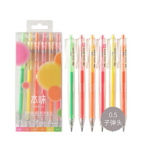 晨光本味系列六色中性笔 学生标记彩色笔 荧光色0.5mm子弹头H5619