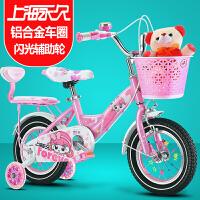 永久儿童自行车3岁宝宝脚踏车童车2-4-6-7-8-9岁男孩女孩儿童单车