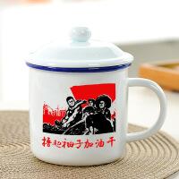 【家装节 夏季狂欢】杯子陶瓷马克杯带盖复古水杯办公室创意茶缸怀旧经典仿搪瓷杯