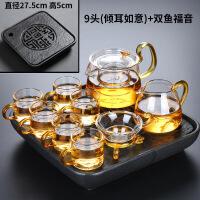 【家装节 夏季狂欢】日式玻璃茶具功夫茶杯套装家用简约现代透明耐高温红茶茶壶