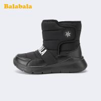 巴拉巴拉男童靴子儿童户外靴女2019新款冬季小童保暖高帮靴三棉潮
