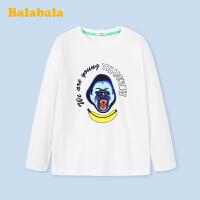 【2.26超品 3折价:29.7】巴拉巴拉童装男童打底衫儿童长袖T恤2020新款个性印花时髦洋气潮