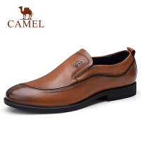 camel骆驼男鞋 秋季新款商务正装皮鞋柔软牛皮办公套脚男士皮鞋
