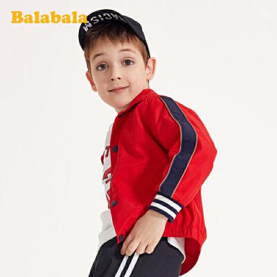【满200减120】巴拉巴拉童装儿童外套男童春装宝宝2020新款翻领夹克洋气茄克衫潮