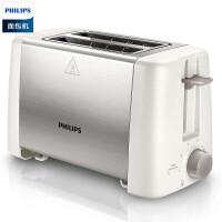 飞利浦(PHILIPS) 烤面包机 多士炉家用烤面包机全自动不锈钢吐司机 HD4825