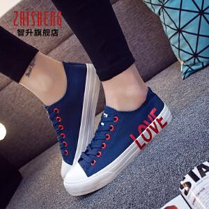 2017春季新款帆布鞋女鞋韩版运动休闲鞋低帮板鞋女学生布鞋单鞋子