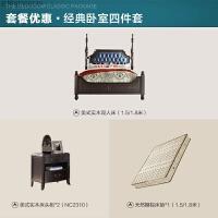 家具美式实木床美式乡村双人床1.8 米欧式床NC2317 +床头柜NC2310*2+床垫M