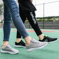 春夏男鞋运动鞋男时尚新款跑步鞋休闲鞋网面透气鞋学生女鞋跑步鞋