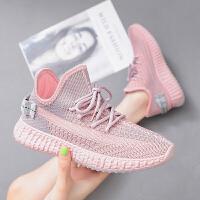 女跑鞋2020新款轻便缓震飞织透气校园女生运动休闲跑鞋女士单鞋