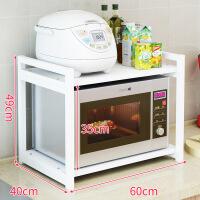 微波炉架子双层厨房置物架用品落地式调味料收纳架储物烤箱架