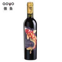 aoyo傲鱼智利原装进口红酒品丽珠珍藏级干红葡萄酒375ml*1