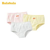【1件7折价:55.3】巴拉巴拉儿童内裤女三角棉弹力女童短裤内三角裤甜美印花三条装