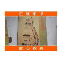 【二手旧书9成新】历代中医名著文库:中医五官科名著集成