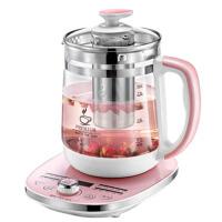 家用全自动加厚玻璃养生壶电热烧水煮茶壶多功能煮茶器黑茶煎药壶