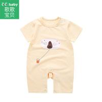 【儿童节大促-快抢券】歌歌宝贝婴儿连体衣夏季宝宝短袖哈衣夏装新生儿衣服薄款
