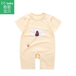 歌歌宝贝婴儿连体衣夏季宝宝短袖哈衣夏装新生儿衣服薄款