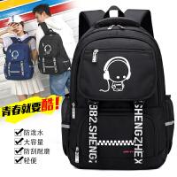 双肩包男女大高中学生书包小学生初中韩版潮流校园百搭大容量背包