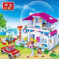 【小颗粒邦宝女孩子益智拼插积木儿童玩具生日礼物快乐餐厅6103